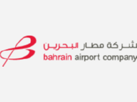Аэропорт Бахрейн
