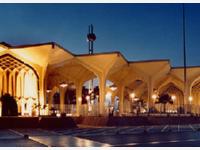 Аэропорт Дахран