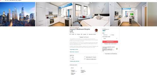 Вся доступная информация об этом жилье