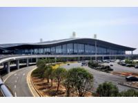 Аэропорт Наньчан Чанбэй