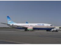 Аэропорт Курган-Тюбе