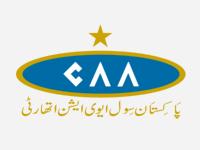 Аэропорт Лахор Аллама Икбал