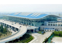 Аэропорт Нинго Лишэ