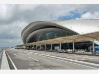 Аэропорт Наньнин Усюй