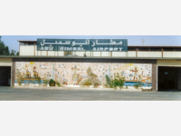 Аэропорт Абу-Симбел