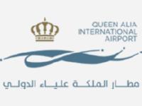 Аэропорт Амман Королева Алиа