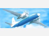 Аэропорт Амдерма