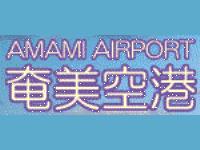 Аэропорт Амами