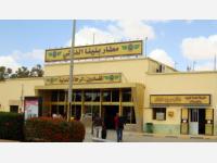 Аэропорт Бенгази Бенина