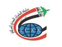 Аэропорт Багдад