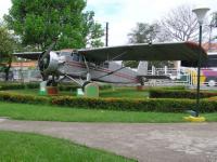 Аэропорт Сьюдад-Боливар Томас Херес