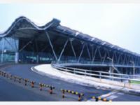 Аэропорт Чжэнчжоу Синьчжэн