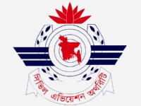 Аэропорт Читтагонг Шах Аманат