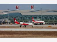 Аэропорт Чанчунь Лунцзя