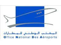 Аэропорт Касабланка Мухаммед Пятый
