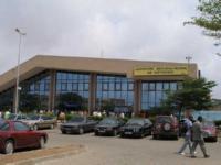 Аэропорт Котону Каджехаун