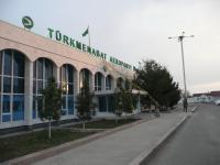 Аэропорт Туркменабад