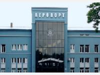 Аэропорт Черновцы