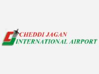 Аэропорт Джорджтаун Чедди Джаган