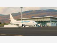 Аэропорт Морони Принц Саид Ибрагим