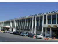 Аэропорт Ираклион Никос Казантзакис