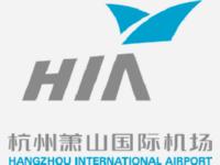 Аэропорт Ханчжоу Сяошань