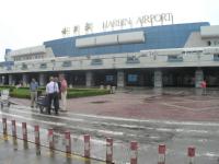 Аэропорт Харбин Тайпин