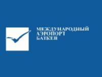 Аэропорт Баткен