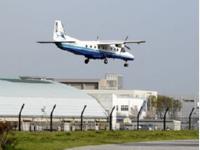 Аэропорт Токио Чофу