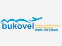 Аэропорт Ивано-Франковск