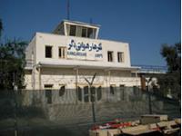Аэропорт Джелалабад