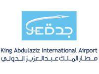Аэропорт Джидда Король Абдулазиз