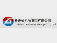 Аэропорт Гуйян Лундунбао