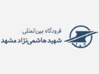 Аэропорт Мешхед Шахид Хашеминежад