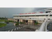 Аэропорт Минск-1