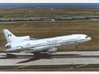 Аэропорт Маунт-Плезант