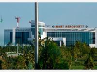 Аэропорт Мары