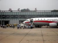 Аэропорт Пекин Наньюань