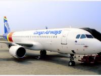 Аэропорт Киншаса Ндоло