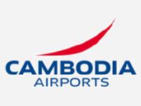 Аэропорт Сиемреап Ангкор