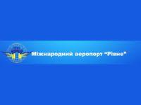 Аэропорт Ровно