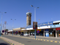 Аэропорт Сана