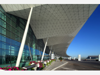Аэропорт Шэньян Таосянь