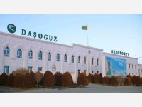 Аэропорт Дашогуз