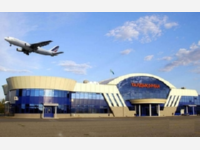 Аэропорт Талдыкорган