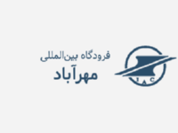 Аэропорт Тегеран Мехрабад