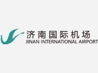 Аэропорт Цзинань Яоцян