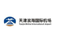 Аэропорт Тяньцзинь Биньхай