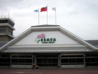 Аэропорт Тайтунг