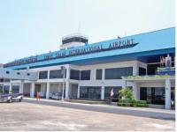 Аэропорт Сураттани